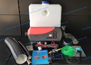 Автономный отопитель JH 12в 5квт - фото 11880