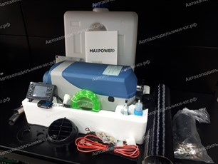 Автономный отопитель MAXPOWER 24в 5квт